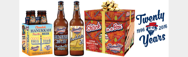 He'brew Beer Releases Four Limited-Edition Offerings for Chanukah 2016!
