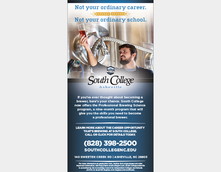 South College - Asheville, NC