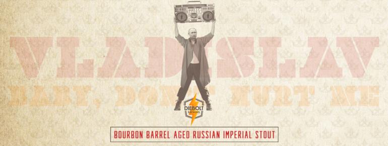 Vladislav Bourbon Aged Imperial Stout