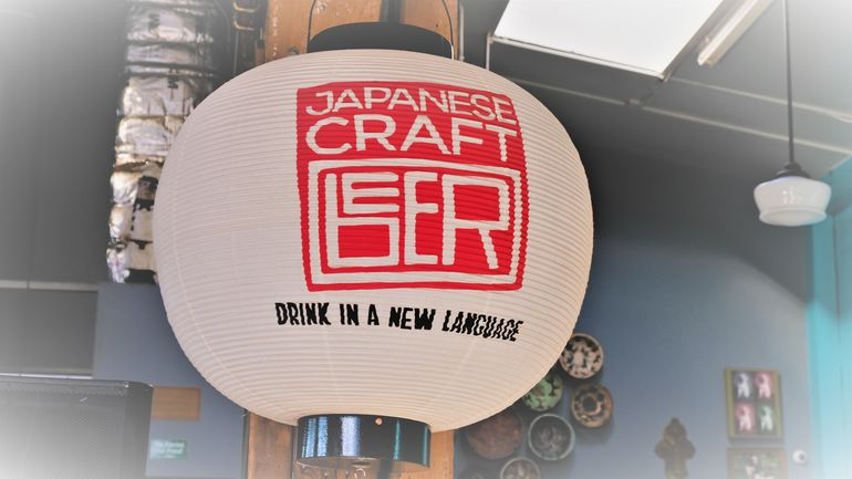 Japanese Craft Beer Arrives in the United States