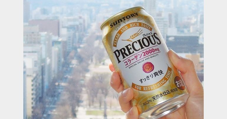 Precious Collagen Beer Weird Ingredients