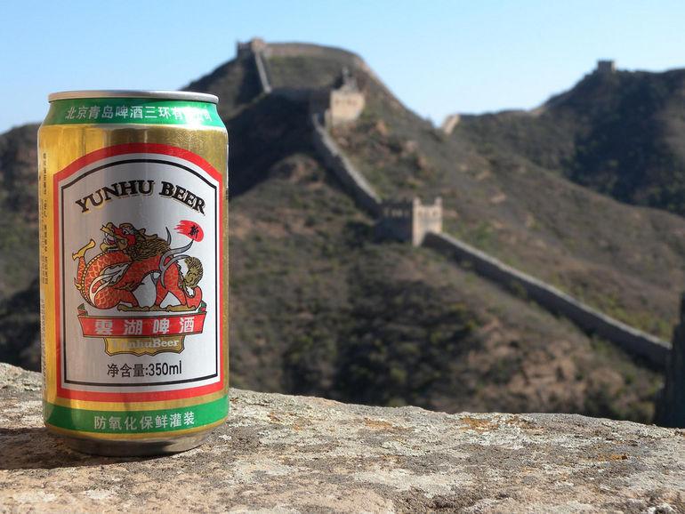 China Beer 5000 Year Old