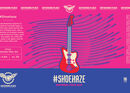Gathering Place Brewing Debuts #shoehaze Oat Pale Ale in Cans