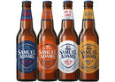 The Boston Beer Co. Debuts Fall Seasonal Lineup Featuring Sweater Weather Variety Pack