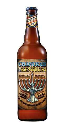 Chanukah in Kentucky Shmaltz Beer