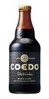COEDO Shikkoku, COEDO Brewery