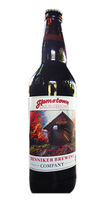 Henniker Beer Hometown Double Brown Beer