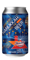 Shmaltz Chanukah, Hanukkah: Pass The Beer, Shmaltz Brewing Co.