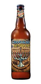 Chanukah in Kentucky Shmaltz Beer