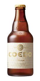 COEDO Shiro, COEDO Brewery