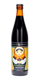 Destihl Brewery Dosvidanya Russian Imperial Stout Beer