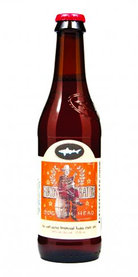 Burton Baton Dogfish Head Beer
