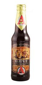 Avery Beer Rumpkin