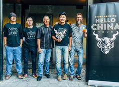 Stone Brewing Launches in China