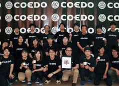 COEDO Brewery Brewing Team Talks COEDO Shiro