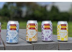 Great South Bay Brewery Debuts Environmentally Friendly Rebrand
