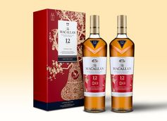 The Macallan Debuts Lunar New Year Limited Edition Gift Set