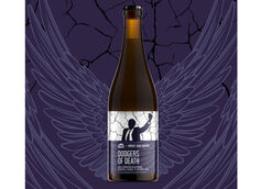 Monday Night Brewing Collaborates with Little Cottage Brewery on Macaroon-Inspired Strong Ale